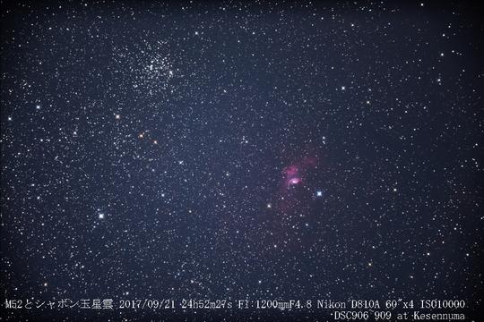 20170921245227 M52とシャボン玉星雲 W1024 dDSC_906~909.jpg