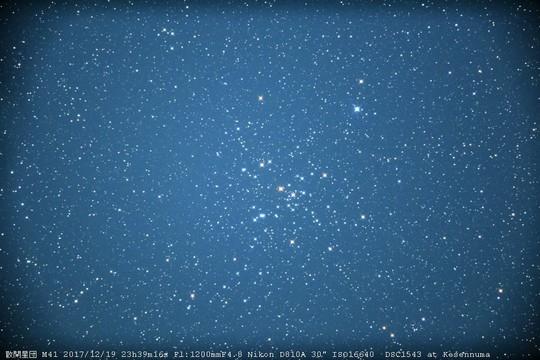 20171219233916 M41 DSC_1543.jpg