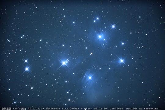 20171219240401 M45 DSC_1564.jpg