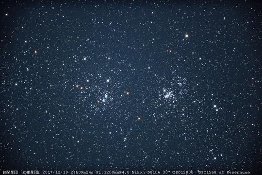 20171219240924 二重星団 DSC_1568.jpg