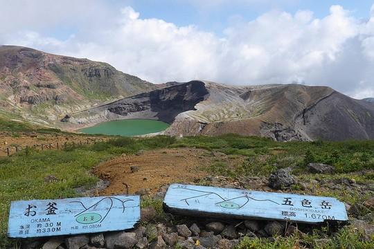 201908260837 お釜五色岳 w1024 P1550162.jpg