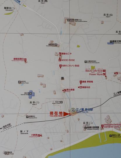 202002181352 江ノ電長谷駅下車 H1024 DSC_7149.jpg