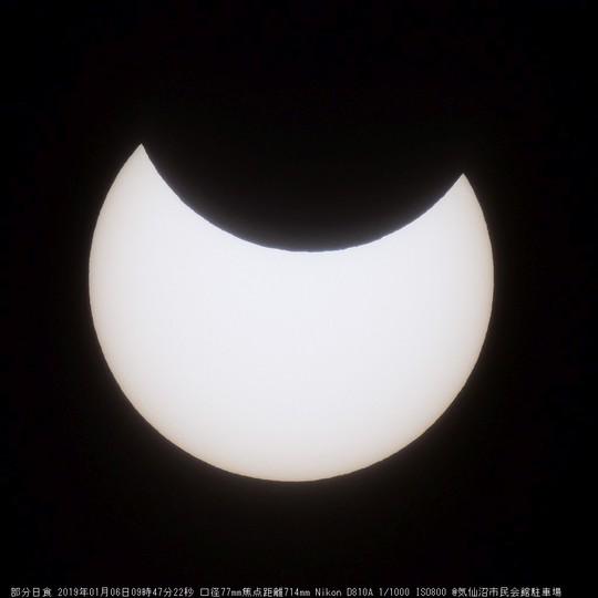 2090106094722 部分日食最大前 W1024 DSC_1142.jpg