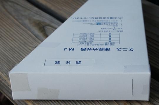 簡易分光器 DSC00022.jpg